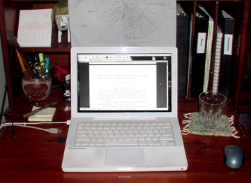 08_Desk2